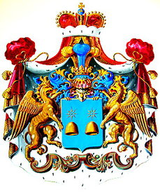 Shervashidze_family_coat_of_arms.JPG